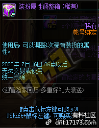 QQ截图20200513205440.png