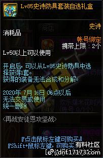 QQ截图20200513203824.png