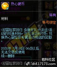 QQ截图20200513205403.png