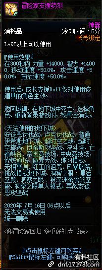 QQ截图20200513205510.png
