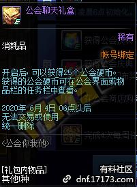 QQ截图20200513204120.png