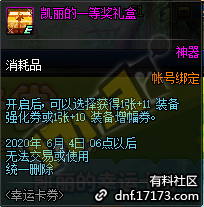 QQ截图20200513204005.png