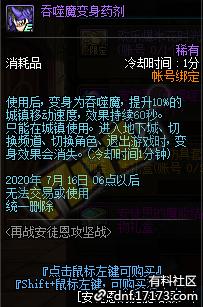 QQ截图20200513203731.png