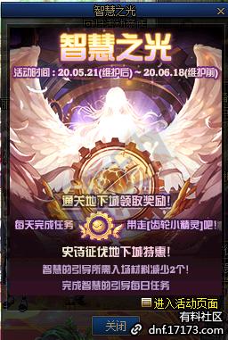 QQ截图20200513204905.png