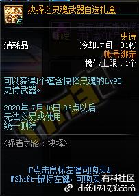 QQ截图20200513205142.png
