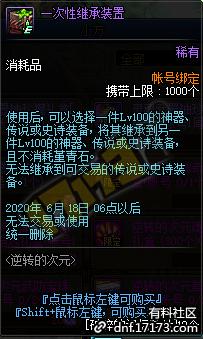QQ截图20200513204739.png