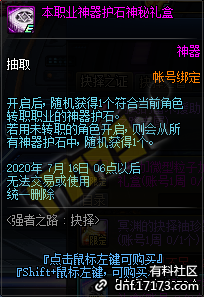 QQ截图20200513205113.png