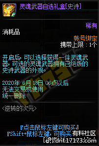 QQ截图20200513204832.png