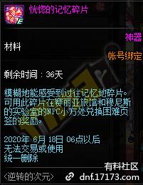 QQ截图20200513204805.png
