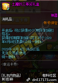 QQ截图20200513203923.png
