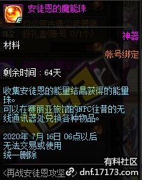 QQ截图20200513203714.png