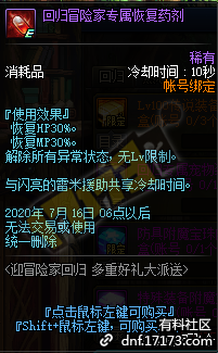 QQ截图20200513205347.png