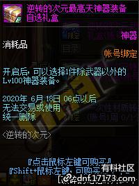 QQ截图20200513204709.png