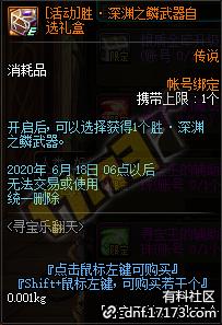 QQ截图20200513204308.png