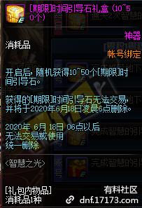 QQ截图20200513204920.png
