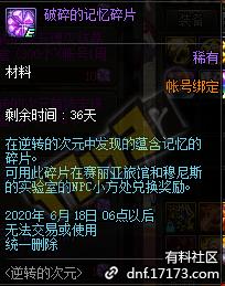 QQ截图20200513204641.png