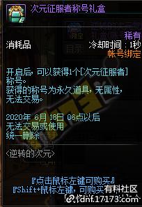 QQ截图20200513204810.png