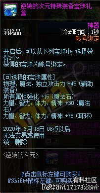 QQ截图20200513204732.png
