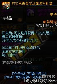 QQ截图20200513203802.png