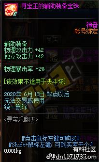 QQ截图20200513204341.png