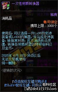 QQ截图20200513204744.png