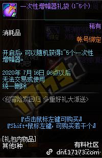 QQ截图20200513205453.png
