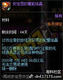 QQ截图20200513203719.png