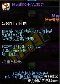 QQ截图20200513204313.png