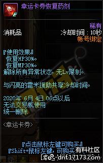 QQ截图20200513204055.png