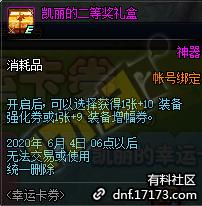 QQ截图20200513203959.png