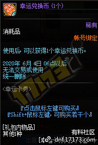 QQ截图20200513204100.png