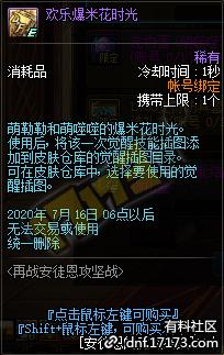 QQ截图20200513203755.png