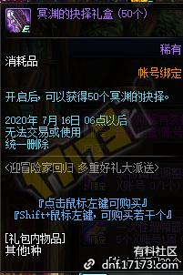 QQ截图20200513205504.png