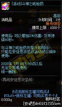 QQ截图20200513203740.png