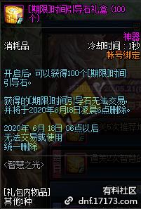 QQ截图20200513204933.png