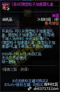 QQ截图20200513205048.png