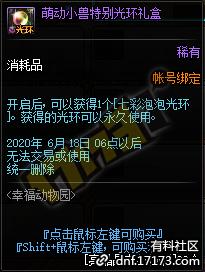 QQ截图20200516174345.png