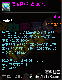 QQ截图20200516174713.png