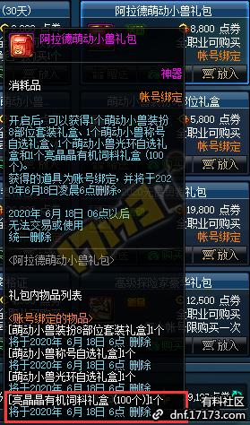 QQ截图20200516174223.png