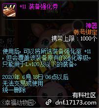 QQ截图20200516174735.png