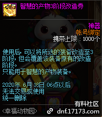 QQ截图20200516174718.png