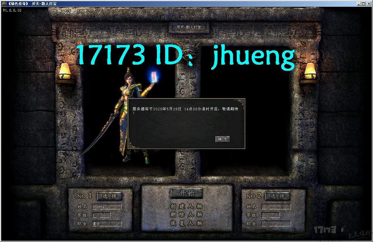 lscqycj173.JPG