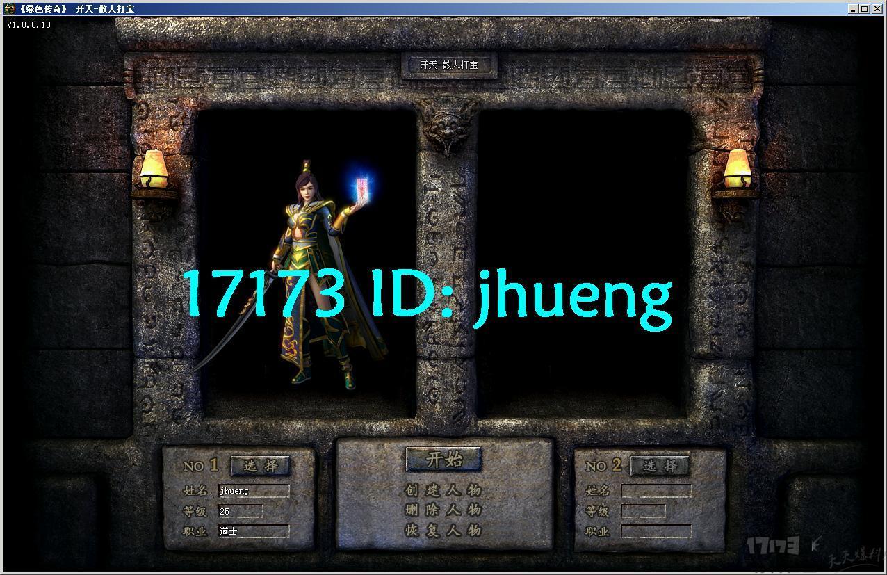lscqyx2173.JPG