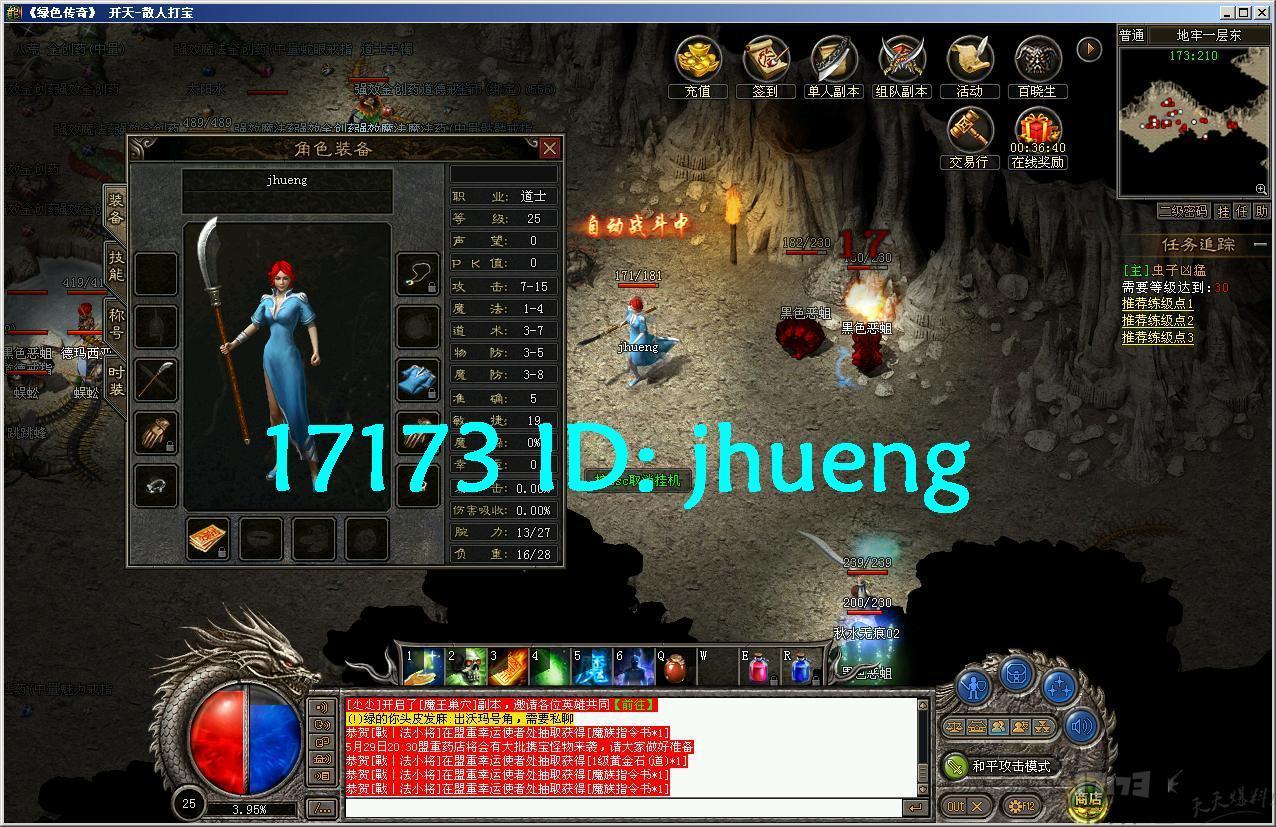 lscqyx1173.JPG