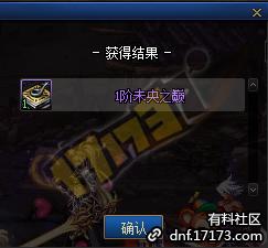 QQ截图20200530094032.png