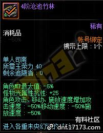 QQ截图20200530094949.png