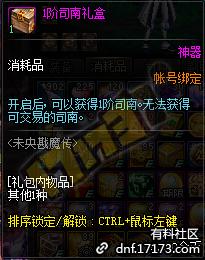 QQ截图20200530094025.png