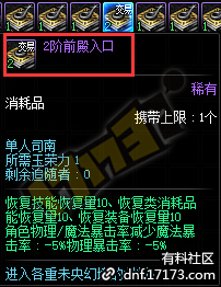 QQ截图20200530094302.png