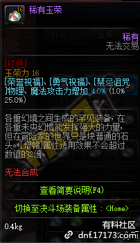 QQ截图20200530100350.png