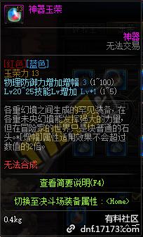QQ截图20200530100622.png